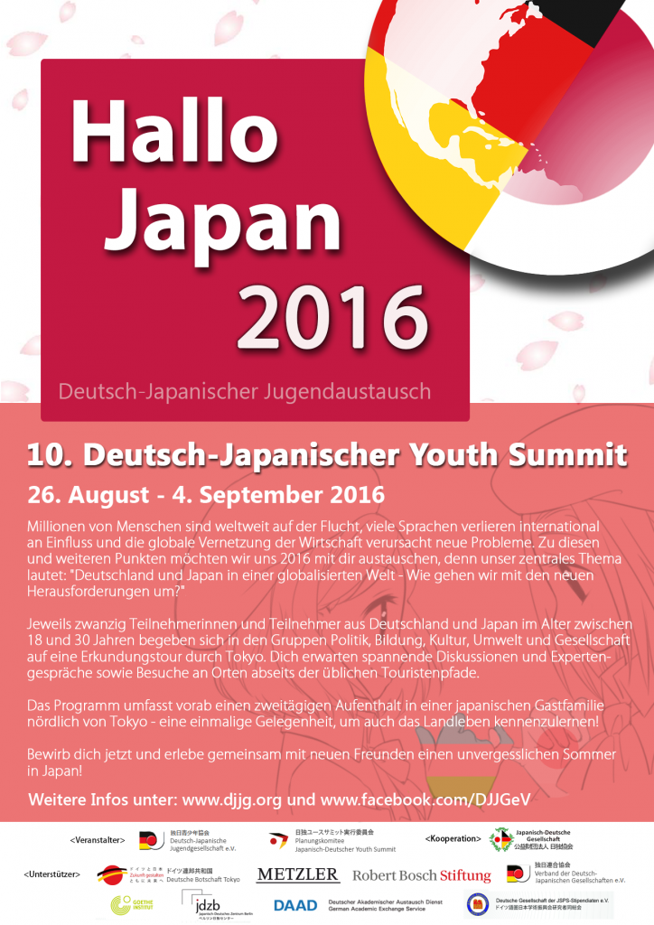 Deutsch-Japanisches Youth Summit